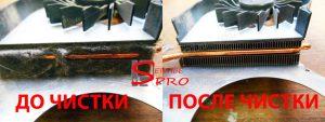 Чистка от пыли ноутбуков и ПК
